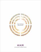 KKRESG 2015 cover